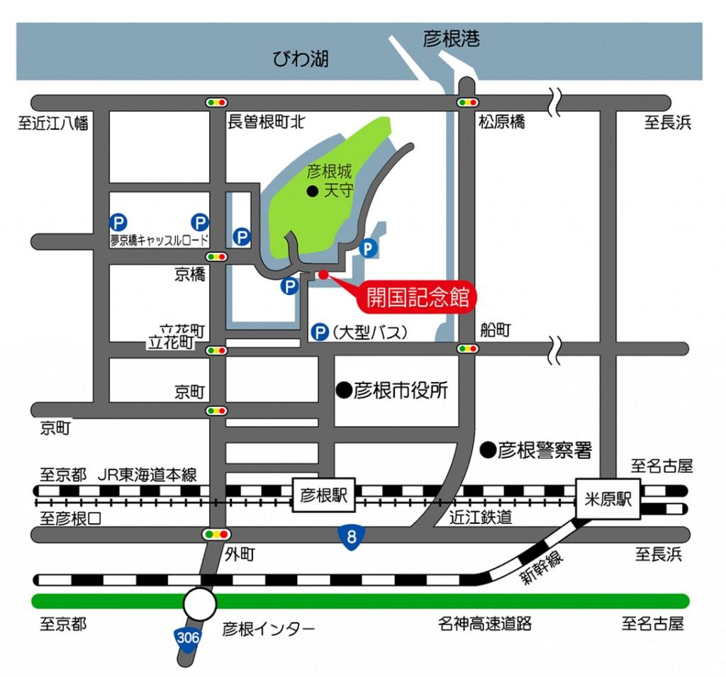 開国記念館地図