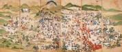 関ヶ原合戦図(彦根城博物館所蔵)